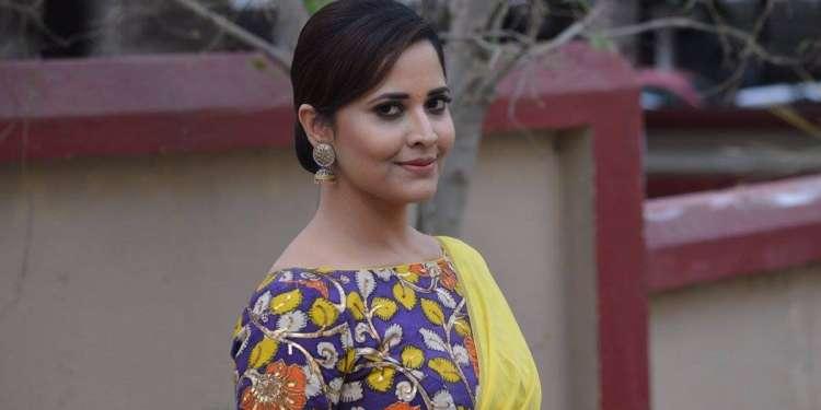 Anasuya Bharadwaj Wiki Bio Age Husband Salary Photos Videos Ig Fb Tw