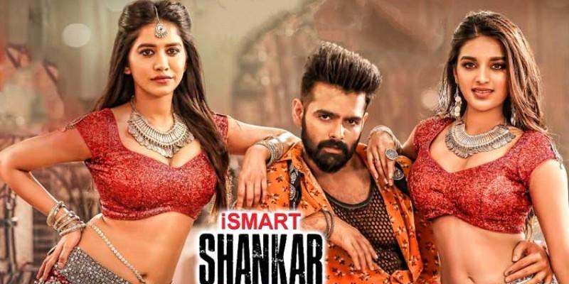 Ismart Shankar In Nidhi Agarwal