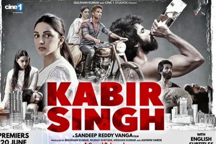 Kiara Advani in Kabir Singh