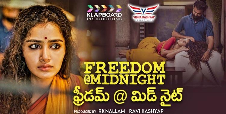 Freedom @ Midnight(Short Film)
