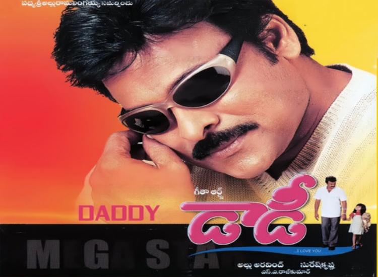 Ashima Bhalla in Daddy