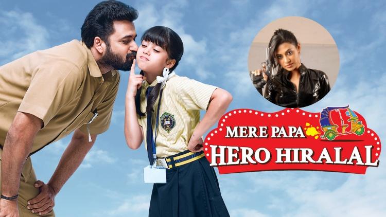 Ashima Bhalla in Mere Papa Hero Heeralal (Tv Series)
