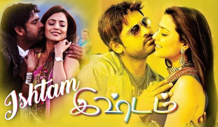 Itam movie in Nisha agarwal