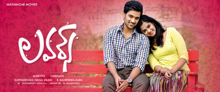 Nanditha Raj in Lovers