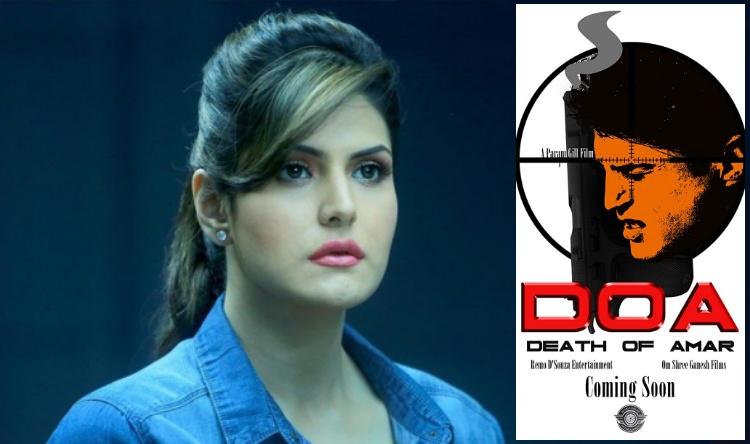 Zareen Khan in DOA Death of Amar