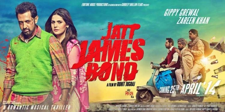 Zareen Khan in Jatt James Bond