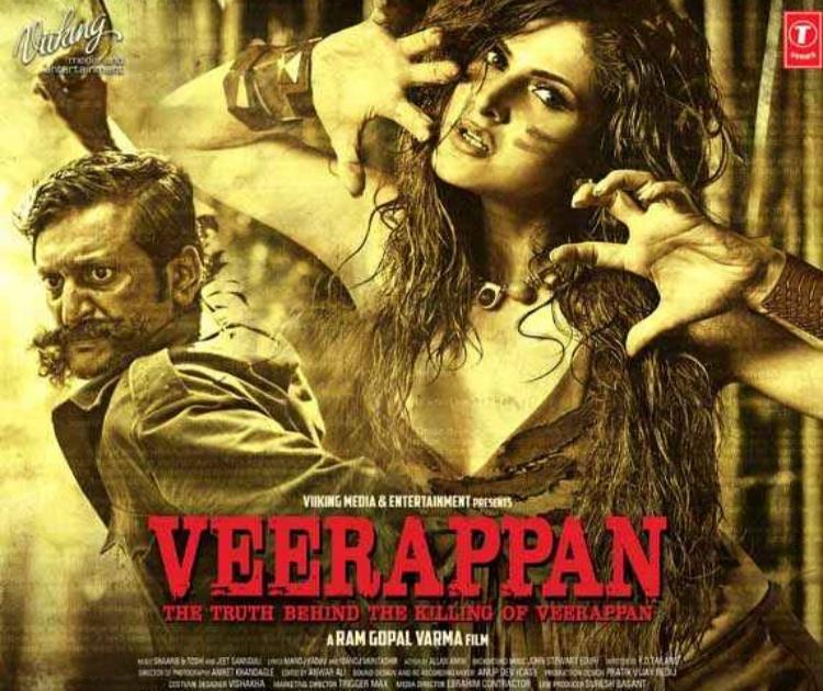 Zareen Khan in Veerappan