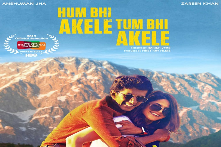 Zareena Khan in Hum Bhi Akele Tum Bhi Akele