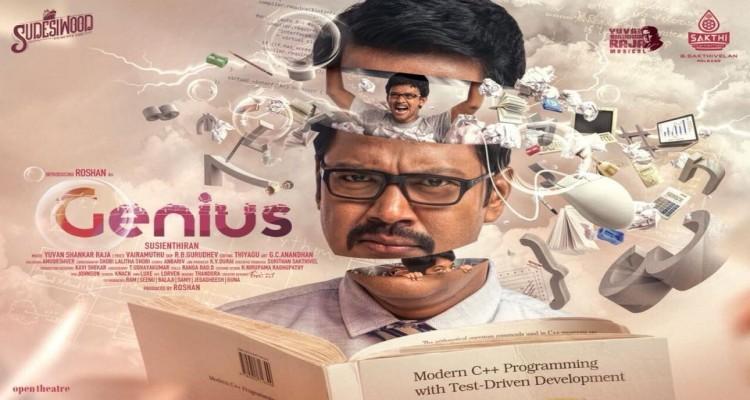 Genius in Priya Lal